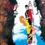 ルパン三世 オリジナル・サウンドトラック 3 [Blu-spec CD2] Blu-spec CD