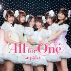 palet All for One [CD+DVD]<初回限定盤> 12cmCD Single