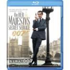ピーター・ハント 女王陛下の007 Blu-ray Disc