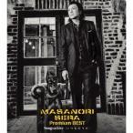 世良公則 Premium BEST Songs&Live 〜いつものうた〜 [2CD+DVD]<初回生産限定盤> CD