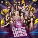 E-girls Dance Dance Dance 12cmCD Single