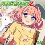 ラジオCD「ほめられてのびるらじおZ」 Vol.17 [CD+CD-ROM] CD