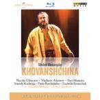クラウディオ・アバド ムソルグスキー: 歌劇「ホヴァーンシチナ」 Blu-ray Disc