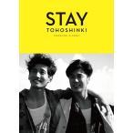 東方神起 東方神起 写真集 『STAY』 Book