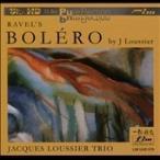 Jacques Loussier Trio Ravel's Bolero (UHD 32-Bit) CD
