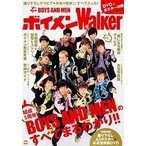 BOYS AND MEN ボイメンWalker [BOOK+DVD] Book