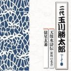 �����Ϻ[������] ŷ�ݿ�����(����βֲ�)/ɶ������ CD