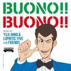 Yuji Ohno & Lupintic Five with Friends BUONO!! BUONO!! ��Blu-spec CD2�� Blu-spec CD