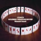 ���ڲ��� �Хå�:����ɥ٥륯���ն�BWV.988 CD