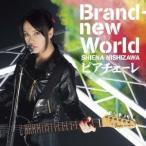 西沢幸奏 Brand-new World/ピアチェーレ 12cmCD Single