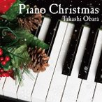 小原孝 ピアノ・クリスマス CD