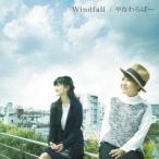 やなわらばー Windfall CD