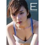 栗山秀作 真野恵里菜 写真集 『Escalation』 [BOOK+D