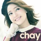 chay 好きで好きで好きすぎて [CD+DVD]<初回限定盤> 12cmCD Single 特典あり