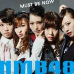 NMB48 MUST BE NOW [CD+DVD]<通常盤Type-C> 12cmCD Single