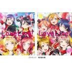 ラブライブ!The School Idol Movie [2Blu-ray Disc+CD]<特装限定版> Blu-ray Disc ※特典あり