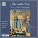 フィリップ・ヘレヴェッヘ J.S.バッハ:クリスマス・オラトリオ CD