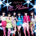 フェアリーズ Mr.Platonic<通常盤/フェアリーズver.> 12cmCD Single