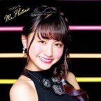 フェアリーズ Mr.Platonic<初回生産限定盤/林田真尋ver.> 12cmCD Single