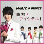 MAG!C☆PRINCE 絶対☆アイシテル!<西岡健吾盤> 12cmCD Single