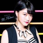 フェアリーズ Mr.Platonic<初回生産限定盤/野元空ver.> 12cmCD Single