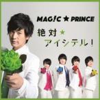 MAG!C☆PRINCE 絶対☆アイシテル!<阿部周平盤> 12cmCD Single