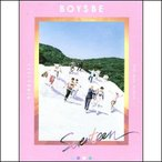 SEVENTEEN Boys Be: 2nd Mini Album (Hide Version) CD