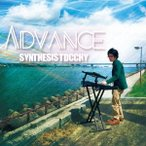 SynthesisTocchy ADVANCE CD