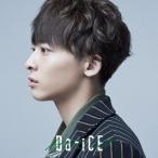 Da-iCE HELLO<限定ソロジャケット盤/工藤大輝ver.> 12cmCD Single