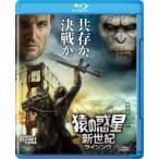 マット・リーヴス 猿の惑星:新世紀(ライジング) Blu-ray Disc