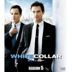 マット・ボマー ホワイトカラー SEASON5 SEASONS コンパクト・ボックス DVD