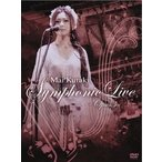 倉木麻衣 Mai Kuraki Symphonic Live 〜Opus 3〜 DVD