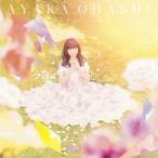 大橋彩香 ヒトツニナリタイ (彩香盤) [CD+DVD] 12cmCD Single