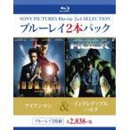 アイアンマン/インクレディブル・ハルク Blu-ray Disc BPBH-1017