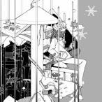 空想委員会 僕が雪を嫌うわけ/私が雪を待つ理由<完全限定生産盤> 12cmCD Single