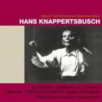ハンス・クナッパーツブッシュ ベートーヴェン:交響曲第3番≪英雄≫ ワーグナー:前奏曲と愛の死〜≪トリスタンとイゾル HQCD