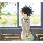 乃木坂46 今、話したい誰かがいる<初回生産限定ここさけ盤> 12cmCD Single ※特典あり