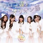 つりビット ウロコ雲とオリオン座 [CD+DVD]<初回生産限定盤> 12cmCD Single