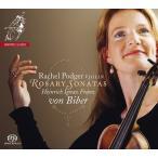 レイチェル・ポッジャー Heinrich Ignaz Franz von Biber: Rosary Sonatas<通常盤> SACD Hybrid