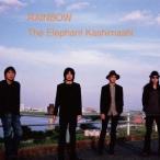 エレファントカシマシ RAINBOW<通常盤> CD