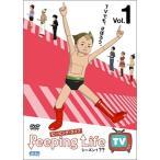 森りょういち Peeping Life TV シーズン1 ?? Vol.1 DVD