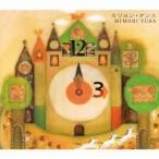 遊佐未森 カリヨン・ダンス 12cmCD Single