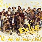 EXILE Ki・mi・ni・mu・chu [CD+DVD] 12cmCD Single