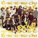 EXILE Ki・mi・ni・mu・chu 12cmCD Single