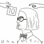大橋トリオ 10 [CD+DVD] CD