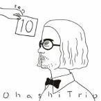 大橋トリオ 10 CD
