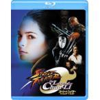 アンジェイ・バートコウィアク ストリートファイター ザ・レジェンド・オブ・チュンリー Blu-ray Disc