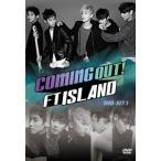 FTISLAND Coming Out!FTISLAND DVD-SET1 DVD