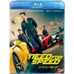 ニード フォー スピード ブルーレイ  Blu-ray