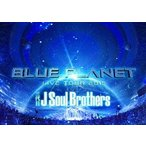 三代目 J Soul Brothers from EXILE TRIBE 三代目 J Soul Brothers LIVE TOUR 2015 「BLUE PLANET」 [3DVD+スペシャル DVD